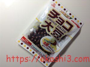 アリマ チョコ大豆 カロリー 値段 原材料 栄養成分 口コミ