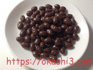 有馬芳香堂 アリマ チョコ大豆 何粒 カロリー 値段 原材料 栄養成分 口コミ