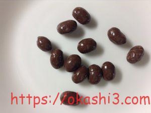有馬芳香堂 アリマ チョコ大豆 カロリー 値段 原材料 栄養成分 口コミ