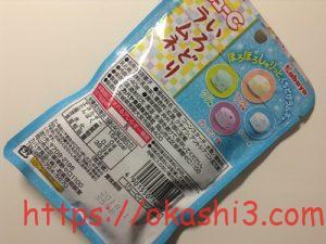 カバヤ ジューC いろどりラムネ 原材料 栄養成分 カロリー アレルギー 値段