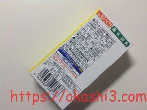 森永 パイナップルキャラメル 原材料 栄養成分 アレルギー カロリー 値段