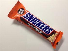 スニッカーズ 極み麦 カロリー 値段