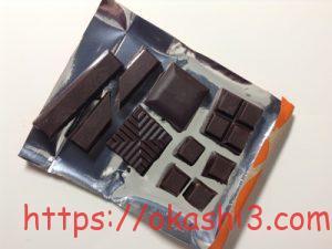 明治ザ・チョコレート 華やかな果実味 エレガントビター タブレッド 分割