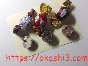 witor's ウィターズセレクション チョコレート 断面