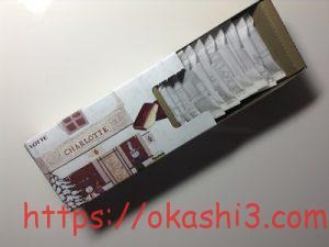 シャルロッテ 生チョコレート バニラ カロリー 値段