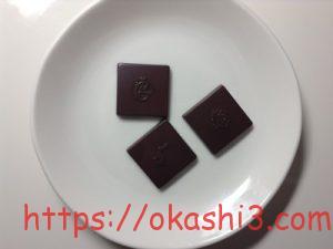 シャルロッテ 生チョコレート バニラ 絵柄 模様