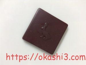 シャルロッテ 生チョコレート バニラ 絵柄 模様 ウサギ