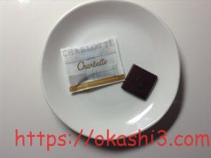 シャルロッテ 生チョコレート バニラ 絵柄 6種類