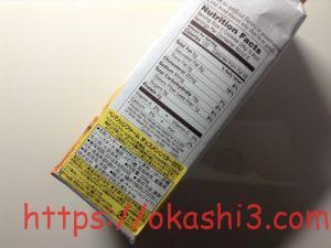 ペパリッジファーム チェスメン 原材料 栄養成分 カロリー アレルギー 値段