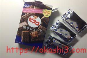 ビスコ 焼きショコラ 1箱 3パック