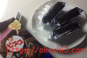 ビスコ 焼きショコラ パッケージ