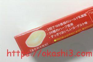 カンロ 健康のど飴 たたかう乳酸菌 シールド乳酸菌 ヨーグルト味 ハーブエキス29種類