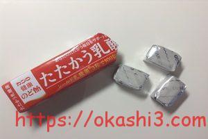 カンロ 健康のど飴 たたかう乳酸菌 シールド乳酸菌 ヨーグルト味 カロリー 値段 個数