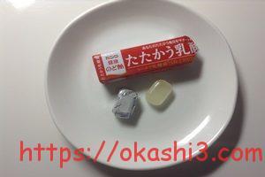 カンロ 健康のど飴 たたかう乳酸菌 シールド乳酸菌 ヨーグルト味 感想 レビュー 口コミ