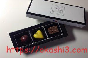 パスカルカフェ プラリネ チョコレート