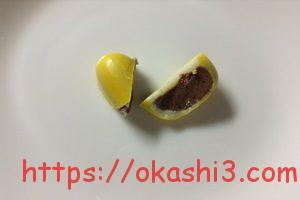 パスカルカフェ アシュレマン グルマン ショコラトロワ ペカンナッツ&アーモンドプラリネ ハート型 黄色 レビュー 感想