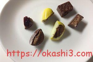 パスカルカフェ アシュレマン グルマン ショコラトロワ 口コミ 感想 レビュー 値段