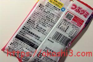 春日井製菓 つぶグミ 原材料 栄養成分 カロリー アレルギー 値段