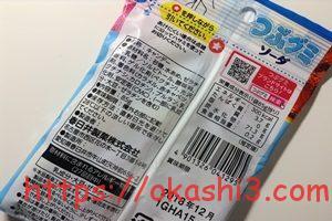 春日井 つぶグミ ソーダ 原材料 栄養成分 カロリー アレルギー 値段