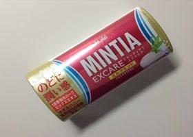 ミンティアエクスケア ミルクミント 口コミ 味 感想 レビュー 値段