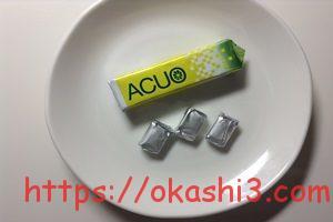 AQUO アクオ クリアシトラスミント 値段 カロリー
