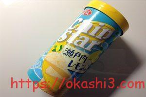 チップスター 瀬戸内レモン 値段
