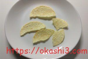 チップスター 瀬戸内レモン カロリー 値段