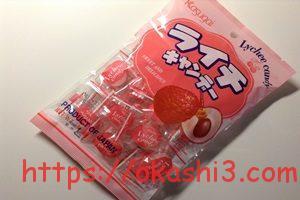 春日井製菓 ライチキャンディー 口コミ 感想 レビュー カロリー 値段