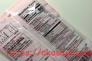 春日井製菓 ライチキャンディー 原材料 栄養成分 カロリー アレルギー 糖質 脂質