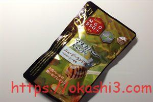 マヌカハニーキャンディー MGO550+ 値段 カロリー