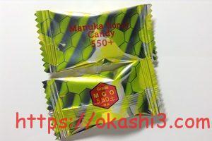 マヌカハニーキャンディー MGO550+ 個包装 パッケージ