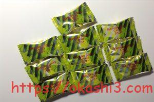 マヌカハニーキャンディー MGO550+ 10粒