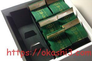 マールブランシュ お濃茶フォンダンショコラ 生茶の菓 カロリー 値段 賞味期限