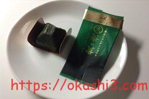 マールブランシュ お濃茶フォンダンショコラ 生茶の菓
