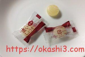 黄金糖 濃い生姜飴