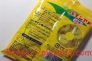 パインアメ 原材料 栄養成分 カロリー 値段