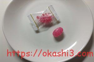 扇雀飴本舗 赤い果実のコラーゲンキャンディー ラズベリー味 感想 レビュー 口コミ