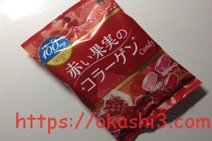 扇雀飴本舗 赤い果実のコラーゲンキャンディー カロリー 値段
