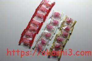 扇雀飴本舗 赤い果実のコラーゲンキャンディー 個数