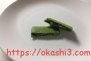 マールブランシュ お濃茶ラングドシャ 涼 茶の菓 カロリー 賞味期限