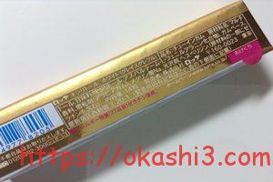 キシリトールホワイト グレイスグレフル 原材料 アレルギー