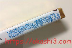 キシリトールホワイト グレイスグレフル カロリー 栄養成分