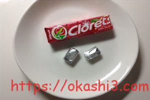 クロレッツXP ピンクグレープフルーツミント カロリー