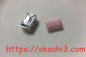 クロレッツXP ピンクグレープフルーツミント