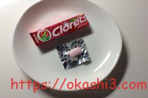 クロレッツXP ピンクグレープフルーツミント 口コミ 感想 レビュー