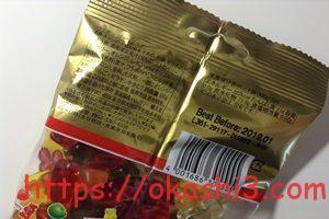 HARIBO ゴールドベア 原材料 栄養成分 カロリー アレルギー 値段