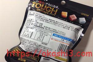カバヤ タフグミ 原材料 栄養成分 アレルギー カロリー