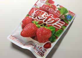明治 果汁グミ いちご カロリー 値段 原材料