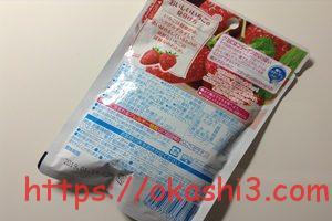 果汁グミ いちご 原材料 栄養成分 カロリー アレルギー 値段