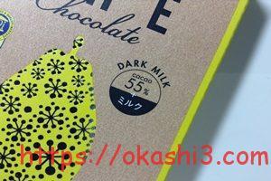 明治ザ・チョコレート 可憐に香る ブリリアントミルク カカオ55% ダークミルク